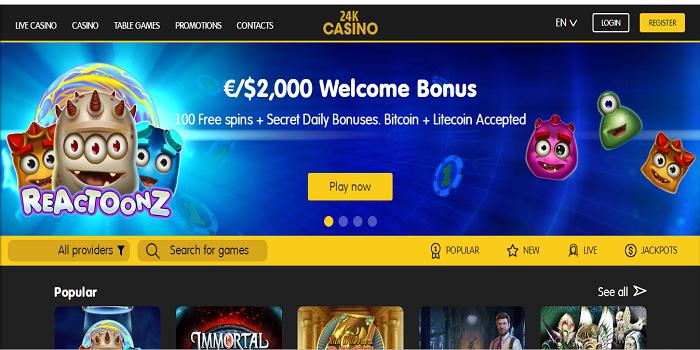 William hill casino free bonus code